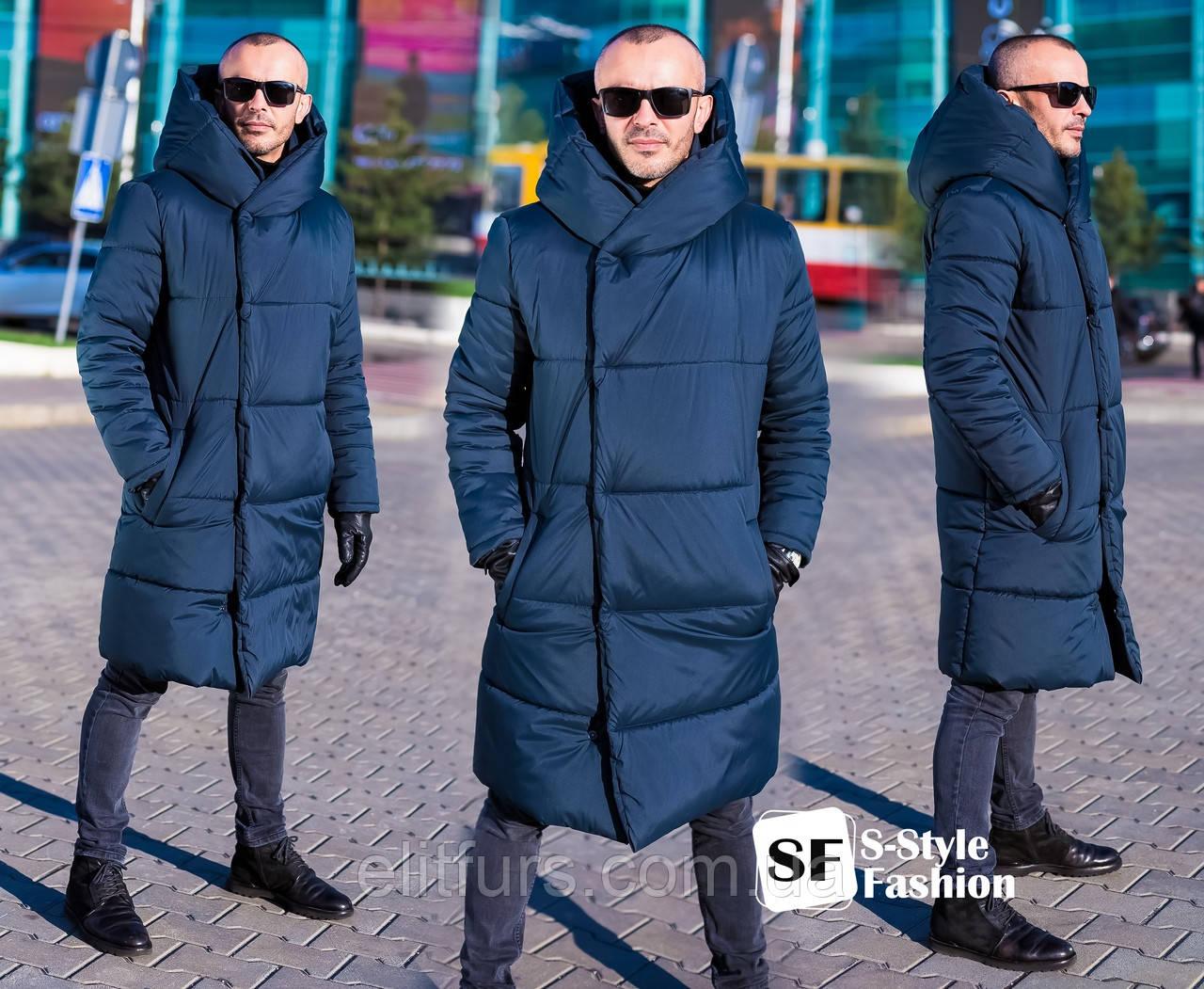 Куртка зимняя длинная, с капюшоном + (4 цвета)