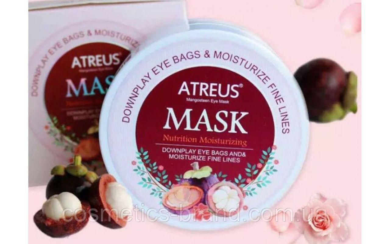 Тайські патчі під очі Atreus Eye Mask з екстрактом мангостіна, 60 шт