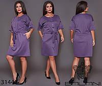 Сукня жіноча трикотажна, фото 1