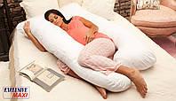 Подушка для беременных Maxi Exclusive, Наволочка на выбор - в комплекте