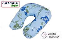 Подушка для беременной Light Exclusive, Наволочка (на выбор) в комплекте