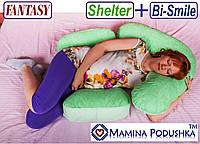 Комплект подушек Fantasy Shelter+Bi-Smile, Наволочки (на выбор) входят в комплект