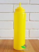 Бутылка для соуса желтая, 800 мл (соусник, диспенсер, дозатор)