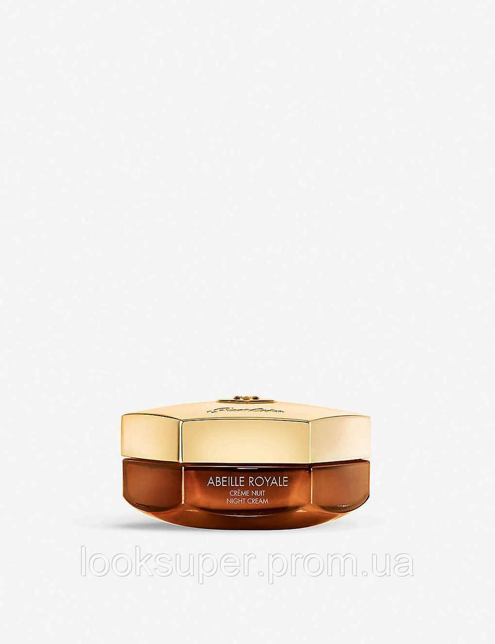 Ночной крем Guerlain Abeille Royale Night Cream (50ml)