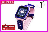 Детские Смарт Часы T18 GPS Цвет Розово-фиолетовый (гарантия 6 мес.) + Подарок вакуумные наушники