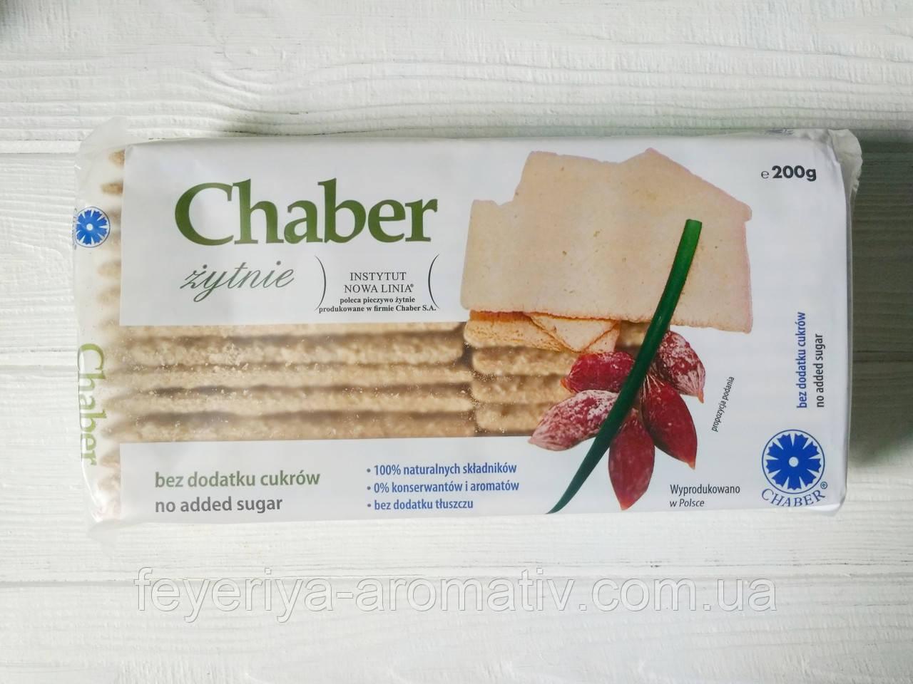 Хлебцы ржаные Chaber zytnie 200гр (Польша)