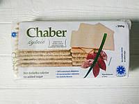 Хлебцы ржаные Chaber zytnie 200гр (Польша), фото 1