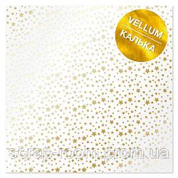 """Лист кальки (веллум) с фольгированием """"golden stars"""""""