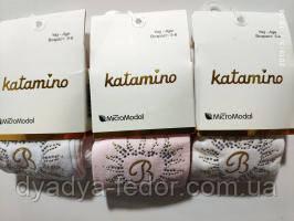 Колготы детские Katamino Туреччина 32103 для девочек