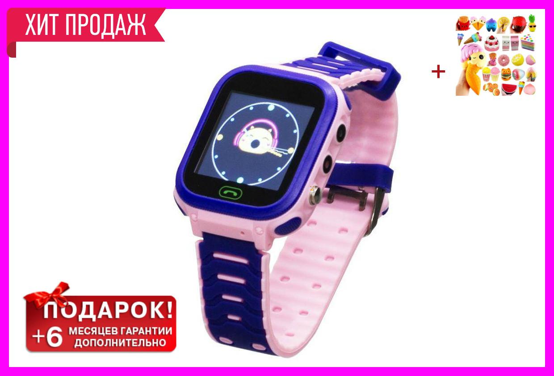 Детские Смарт Часы T18 GPS Цвет Розово-фиолетовый (гарантия 6 мес.) + Подарок сквиш