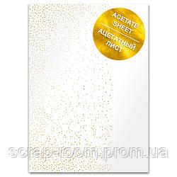 """Ацетатный лист с фольгированием """"golden mini drops А4"""" Фабрика декора"""