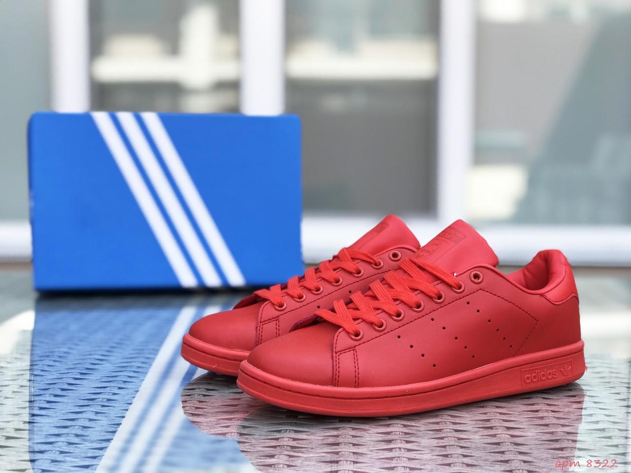 Кроссовки женские,подростковые Adidas Stan Smith,красные