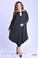 Большое черное асимметричное платье, фото 1