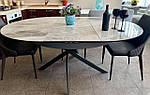 Стол Cambridge (Кембридж), керамика серый глянец (Бесплатная доставка), Nicolas, фото 2