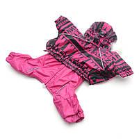 Комбинезон для собак Джеси розовый №0 25х40 см