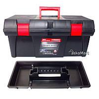 """Ящик для инструментов 20"""", 525x256x246 мм, Haisser Stuff Basic 90009 (65562)"""