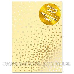 """Ацетатный лист с фольгированием """"golden maxi drops yellow a4"""" Фабрика декора"""