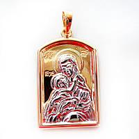 Иконка Xuping Божья матерь с младенцем длина 3.8см л205