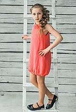 Нарядное платье для девочки Krytik Италия 79530 / KR / 00A Розовый