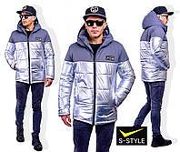 Куртка осенняя короткая, низ металлик, серебро / серый