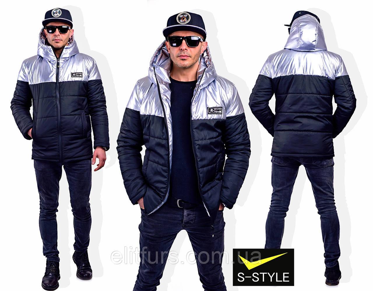 Куртка осенняя короткая, верх металлик, серебро / черный