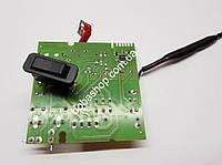Модуль управления для мясорубок Zelmer 986.0020/987.0020 756714