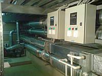 Обслуживание автоматики приточно-вытяжных установок