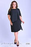 Большое черное платье с шифоновой накидкой, фото 1