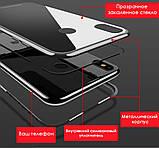 Магнитный металл чехол Metal Frame для Xiaomi Redmi Note 7 / Note 7 Pro /, фото 4
