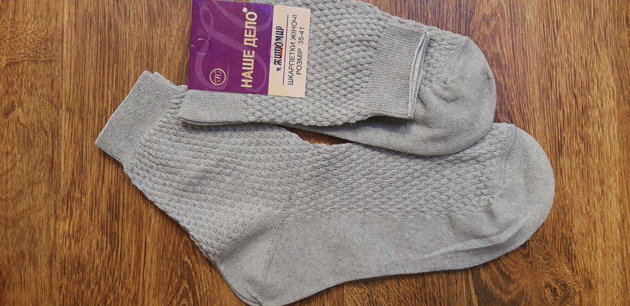 """Жіночі шкарпетки сітка хб""""Наше Дело"""" 35-41"""