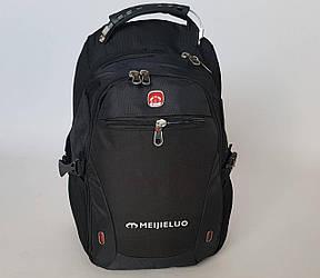 Рюкзак черный городской с усиленной стальным тросом ручкой