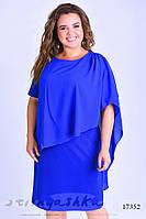 Большое платье с шифоновой накидкой индиго, фото 1