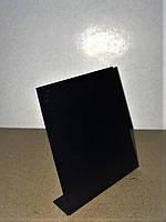 Меловой ценник 8х6 см L-образный. Вертикальный. Для надписей мелом и маркером. Грифельный