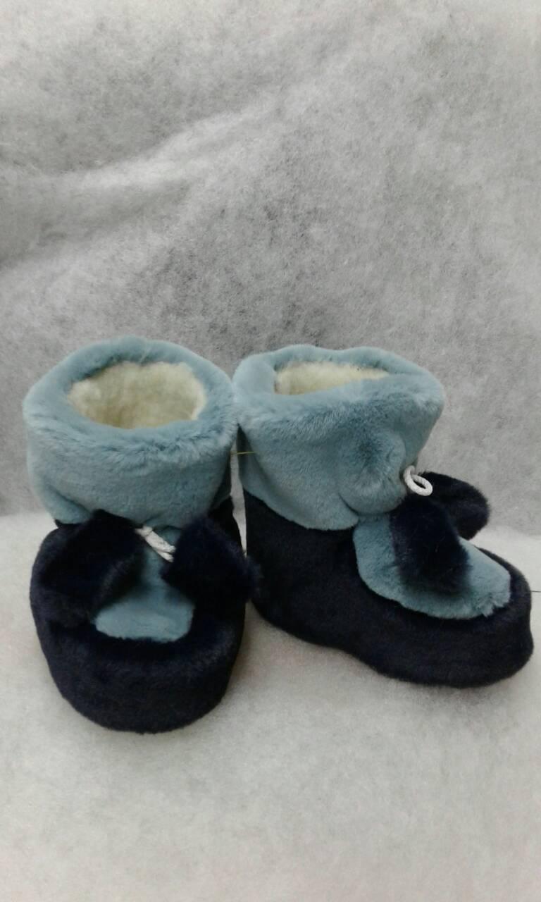 Детские меховые сапожки домашние Бирюзовые с темно-синим