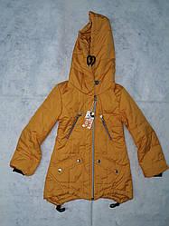 Демисезонная куртка для девочки от производителя