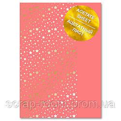 """Ацетатный лист с фольгированием """"golden stars red a4"""" Фабрика декора"""
