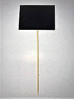 Табличка меловая 10х10 см на палочке для цветов, растений, рассады. Черный грифельный ценник
