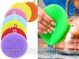Универсальная силиконовая губка для мытья фруктов и овощей, посуды и деликатных поверхностей
