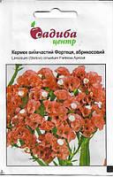Семена Кермек выемчатый Крепость, абрикосовый 0,1г СЦ
