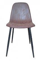Стул Нубук, мягкий, ножки металл, нубук коричневый, фото 3