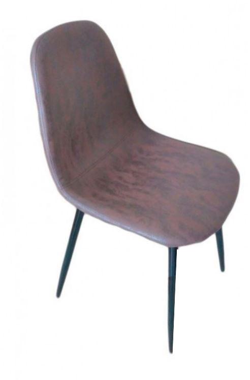 Стул Нубук, мягкий, ножки металл, нубук темно-коричневый (2)