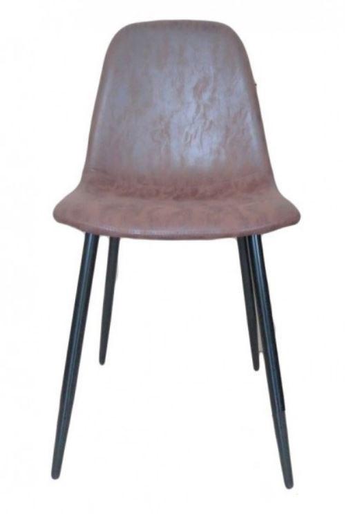 Стул Нубук, мягкий, ножки металл, нубук темно-коричневый (3)