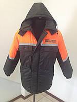 Утепленная рабочая куртка. Зимняя спецодежда