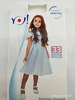 Колготы детские Yo Польща ra-12 для девочек капрон