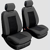 Автомобильные чехлы для передних сидений Beltex Comfort Темно-серые