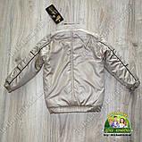 Комплект для мальчика 1-2 года: куртка+пуловер вязанный+брюки, фото 7