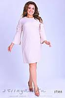 Большое платье с бантиками на рукавах  беж, фото 1