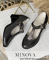 Замшевые женские в стиле «мэри джейн» на устойчивом каблуке 5,5 см (размеры 36-41), фото 1