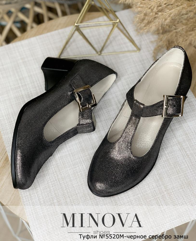 Замшевые женские в стиле «мэри джейн» на устойчивом каблуке 5,5 см (размеры 36-41)