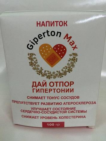 Напиток от гипертонии Giperton Max (Гипертон Макс), фото 2